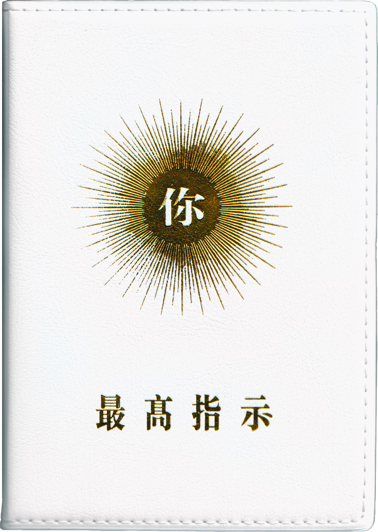 http://burb.tv/_f/o/00/40/52_white_book_cover.jpg